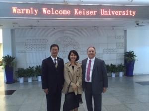 Tonji University